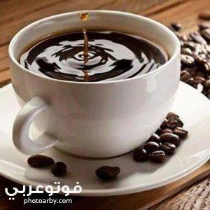 صور قهوة الصباح ٢٠٢١ صور فنجان قهوة