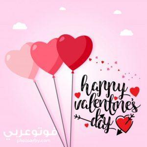 بوستات عيد الحب 2021