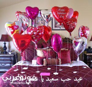 صور عن عيد الحب 2021 للفيس بوك