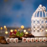 تهنئة بمناسبة عيد الفطر 2021 بوستات عن العيد