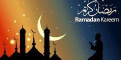 متي موعد شهر رمضان 2021 متي يكون موعد رمضان في مصر