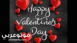 عيد الحب امتى في مصر 2021