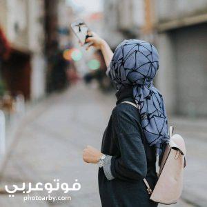 احلي صور سيدات محجبات 2021