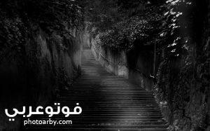 صور سوداء رمزيات2021