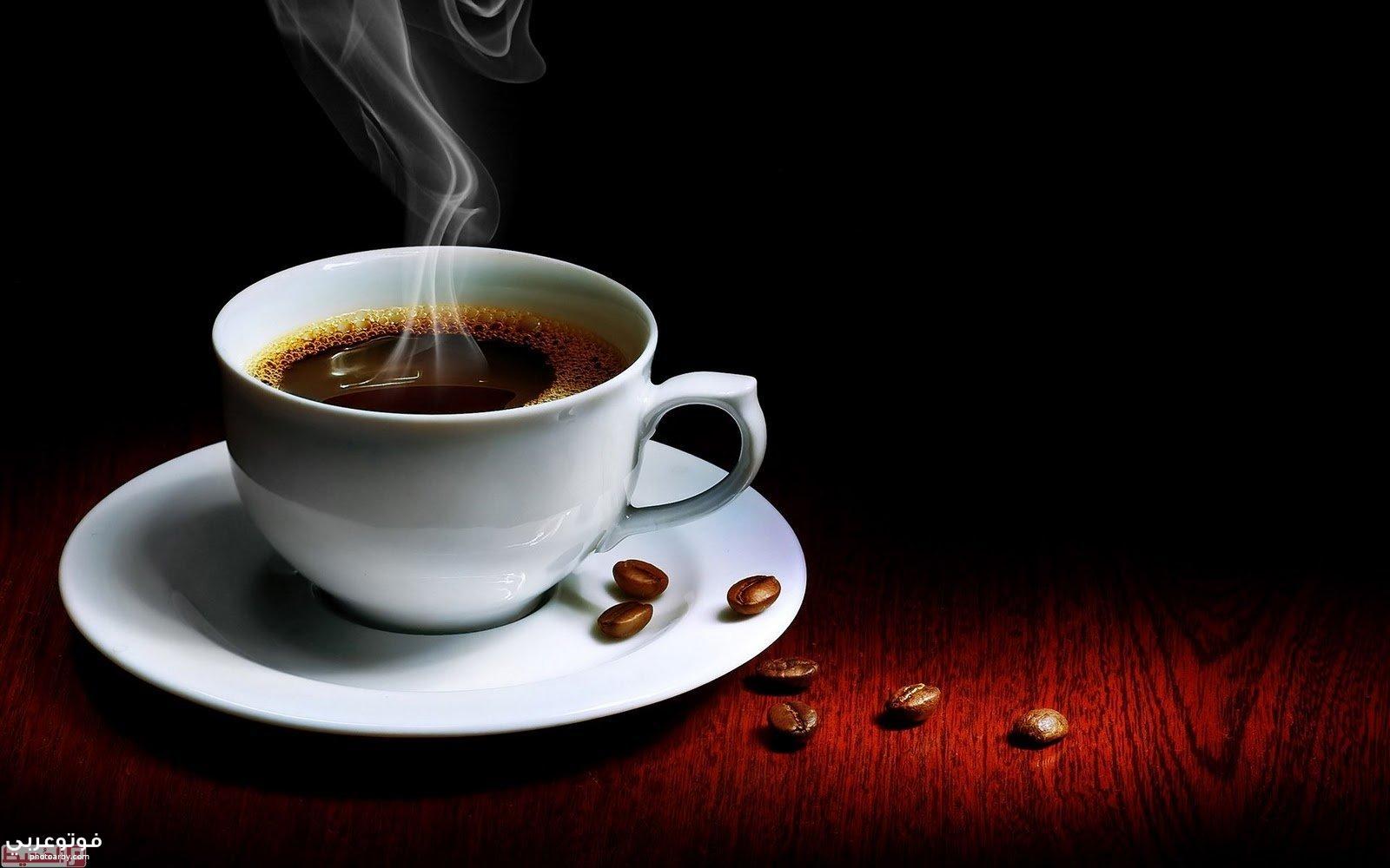 صور خلفيات فنجان قهوة عربية 2021 جمل فنجان قهوة