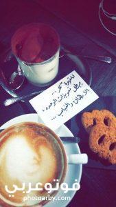 احدث صور خلفيات فنجان قهوة عربية 2021