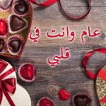 صور عن عيد الحب رومانسية