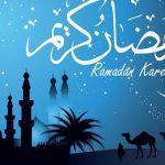 تعرف علي موعد شهر رمضان فلكيا 2021 في مصر