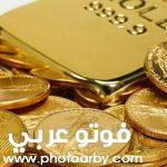 سعر الذهب في سوريا 2021 امام الدولار الامريكي