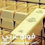 سعر الذهب في الامارات مقابل الدولار الأمريكي ٢٠٢١