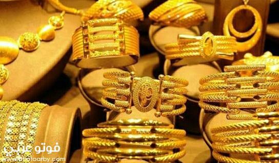 سعر الذهب اليوم في قطر ٢٠٢١