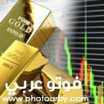 سعر الذهب اليوم في موريتانيا امام الدولار ٢٠٢١