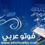 دعاء أول يوم في شهر رمضان 1442-2021