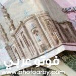أهم شركات تمويل قروض شخصية في مصر 2021
