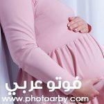 خرافات عن الحمل منتشرة تعرفي عليها