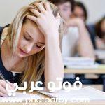 حصريا.. رابط نتيجة الصف الاول الثانوي في جميع المحافظات بالاسم وكود الطالب