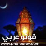 دعاء ثاني يوم في رمضان 1442-2021