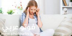 فائدة الحالة النفسية أثناء الحمل علي الجنين