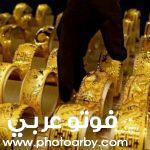 سعر الذهب في العراق اليوم مقابل الدولار ٢٠٢١