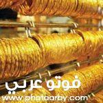 سعر الذهب اليوم في الجزائر امام الدولار الامريكي