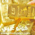 سعر الذهب اليوم في تونس مقابل الدولار الامريكي و قيمتها٢٠٢١