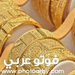 سعر الذهب اليوم في المغرب مقابل الدولار الامريكي 2021