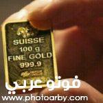 سعر الذهب في الامارات اليوم ٢٠٢١مقابل الدولار الامريكي