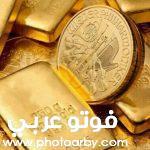 سعر الذهب اليوم في البحرين 2021 امام الدولار
