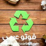 صور افكار اعادة تدوير في المنزل بالزجاجات البلاستيكية