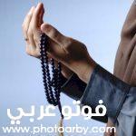 دعاء اليوم الرابع والعشرين 24 من رمضان 2021