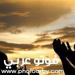 دعاء اليوم الرابع عشر من رمضان 2021 دعاء 14 من رمضان