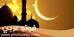 دعاء اليوم الخامس عشر من رمضان 2021 دعاء 15 رمضان 1442