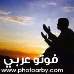 دعاء اليوم الخامس والعشرين من رمضان 2021 دعاء 25 رمضان