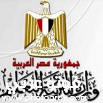 موقع وزارة التربية والتعليم 2021 ونتائج الامتحان