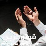 دعاء اليوم السابع والعشرين من رمضان 2021 دعاء 27 رمضان