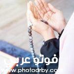 دعاء اليوم الثلاثين من رمضان 2021 دعاء 30 رمضان
