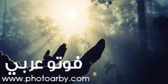 دعاء اليوم العاشر من رمضان 2021 دعاء يوم 10 رمضان
