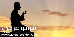 دعاء اليوم الحادي عشر من رمضان 2021 دعاء اليوم 11 من رمضان