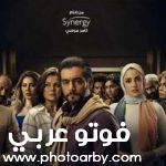 مواعيد عرض مسلسل بين السما والأرض في رمضان 2021 علي قناة ON E