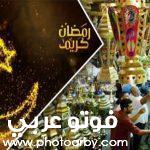 دعاء سابع يوم رمضان 2021 دعاء اليوم السابع من رمضان 1442