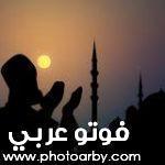دعاء اليوم الثالث عشر من رمضان 2021-1442