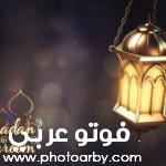 دعاء اليوم الواحد والعشرين من رمضان 2021 دعاء 21 رمضان
