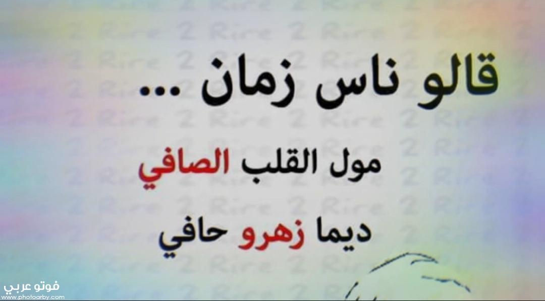 امثال شعبية فلسطينية