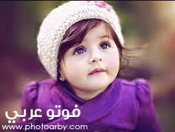 صور أطفال كيوت