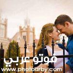 صور بوستات حب وغرام 2021 أجمل صور رومانسية